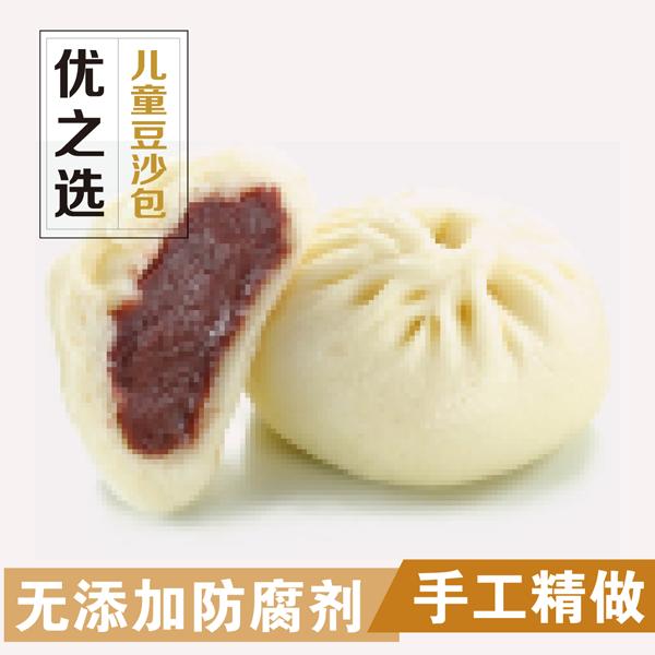 北京儿童豆沙包