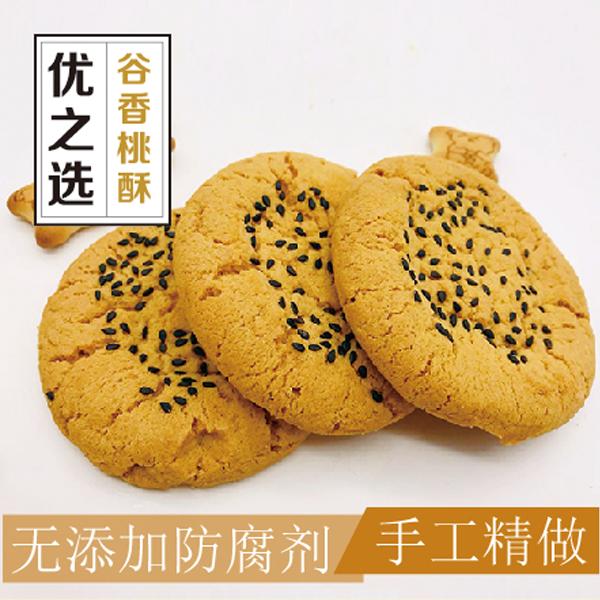 北京谷香桃酥