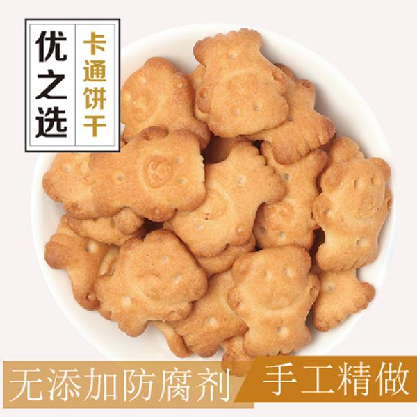 北京小葫芦饼干