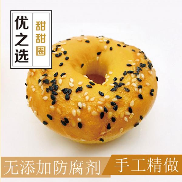 甜甜圈-01