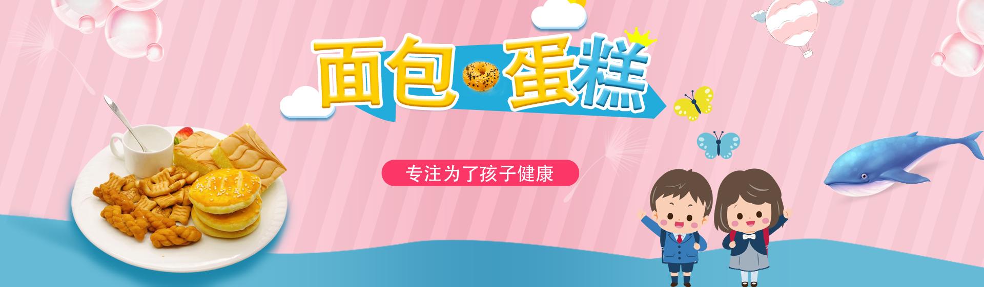 万博app官方下载ios万博manbetx官网客户端下载